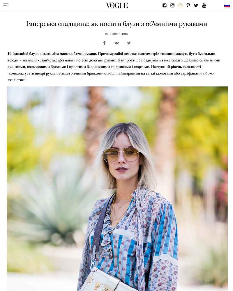 lisa hahnbück presse fashion blogger vogue russia